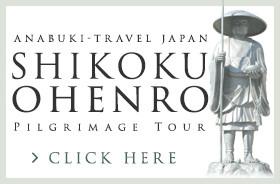 SHIKOKU OHENRO PILGRIMAGE TOUR
