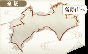map-88-1