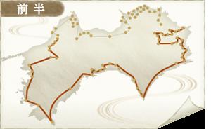 map-88-2-1