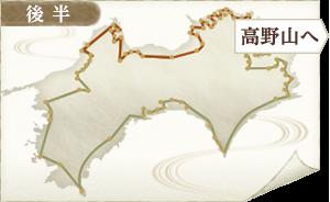 map-88-2-2