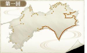 map-88-3-1