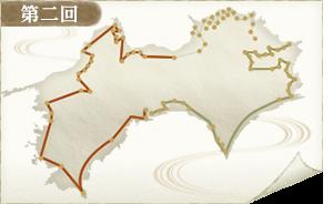 map-88-3-2