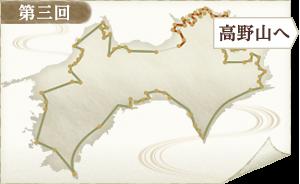 map-88-3-3